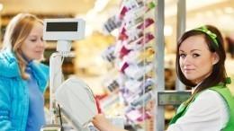 Впервые задва года вРоссии зафиксирована дефляция