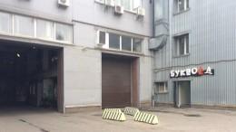 Видео: Вофисе «Буквоеда» наМинеральной улице вПетербурге прошли обыски