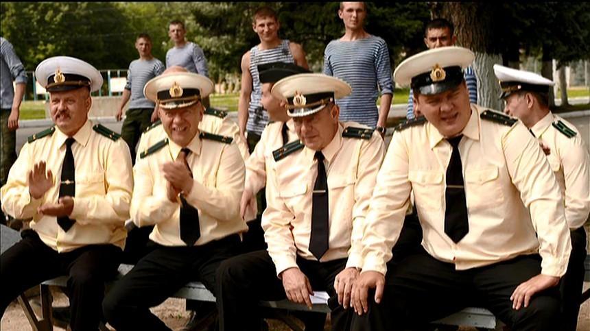 «Береговая охрана. Подстава»
