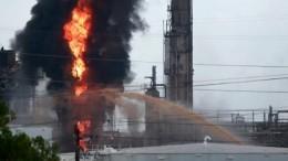 Нефтеперерабатывающий завод полыхает вТехасе