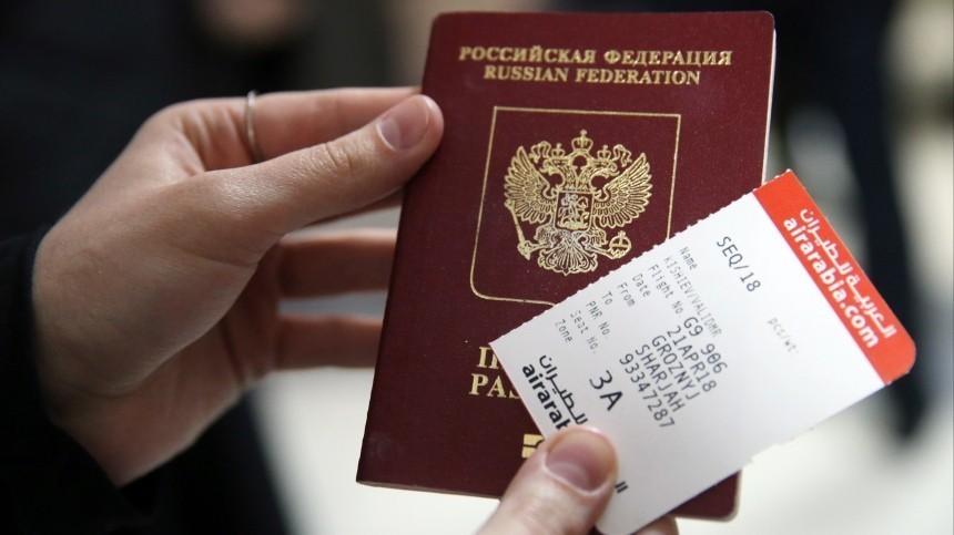 Полная свобода! Куда получить визу легче всего?