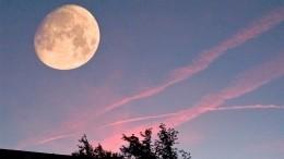 День Черной Луны: 1августа 2019 года способно изменять судьбы