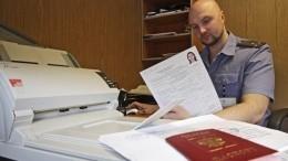Финляндия ужесточила выдачу виз: что изменится с1сентября