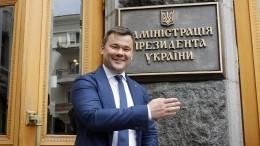 «Если друг оказался вдруг…»: Серый кардинал Зеленского подал вотставку