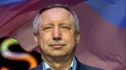 Кандидат вгубернаторы Петербурга Александр Беглов представил предвыборную программу