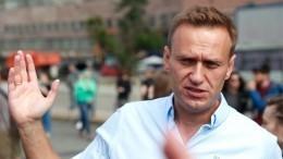 МВД выявило реальные масштабы финансовой империи Навального