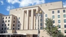 Госдеп назвал официальную дату вступления всилу второго пакета санкций против РФ