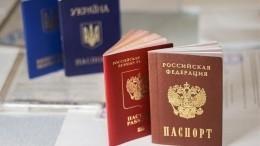 НаУкраине допрашивают получивших российские паспорта жителей Донбасса