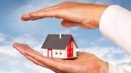 Новый закон остраховании жилья отЧСвступил всилу вРоссии