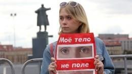 Видео: Митинг вподдержку сестер Хачатурян прошел вПетербурге