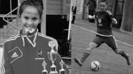 Что стало причиной смерти 21-летней футболистки сборной России