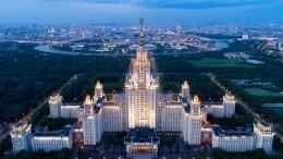 МГУ вошел вТОП-100 лучших университетов мира