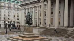 ВМинфине США назвали дату вступления всилу новых санкций против РФ— видео