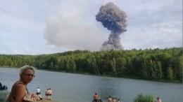 Взрывы прогремели натерритории воинской части вКрасноярском крае— видео, фото