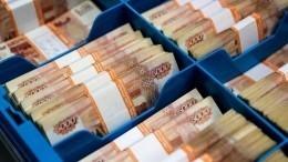 Эксперты: Рецессия вэкономике России возможна уже в2019 году