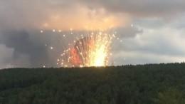 Режим ЧСвведен натерритории Ачинского района из-за взрывов боеприпасов