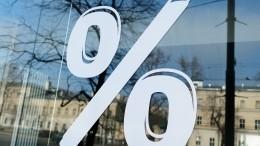 «Бессмысленные кредиты»: вРФпредложили запретить брать займы лицам моложе 25 лет