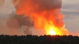 Ктушению пожара наскладе сбоеприпасами под Ачинском привлекли роботов