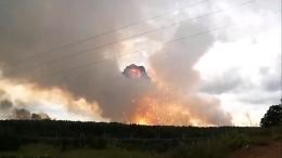 ВАчинске после пожара навоенном складе отменили режим чрезвычайной ситуации