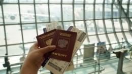 Авиабилеты зарубеж для россиян подорожают с7августа на2%