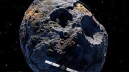 Аесли упадет? Как выжить после падения астероида— советы