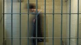 ФСИН проверит СИЗО-1 Петербурга после сообщений обизбиении заключенных