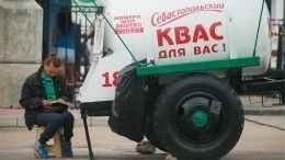 Из-за дождливого лета россияне почти перестали покупать квас имороженое