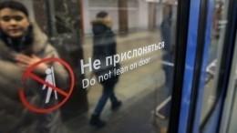 Видео: ВМоскве мужчина попал под поезд иостался жив