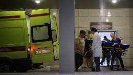 Вбольнице остаются 44 пострадавших встрашном ДТП под Новороссийском