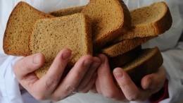 Росстат: ВРоссии резко подорожал черный хлеб