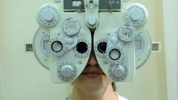 Какие продукты помогут сохранить зрение— советы офтальмолога