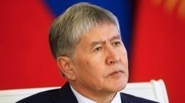 Экс-президент Киргизии Атамбаев арестован до26августа