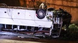 Арестован водитель попавшего вДТП под Новороссийском автобуса— видео