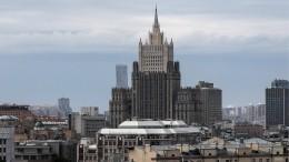 Советника-посланника американского посольства вызвали вМИД— видео