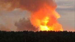 Новые взрывы прогремели навоенном складе вКрасноярском крае— видео