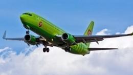 Украинским авиадиспетчерам пришлось оправдываться запропущенный российский самолет— видео