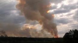 Власти Ачинского района ввели режим ЧСрегионального уровня после повторных взрывов