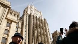 Россия пообещала принять меры против вмешательства западных СМИ— видео