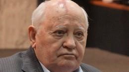 «Ходит тяжело»: Состояние здоровья Горбачева оценили как очень плохое