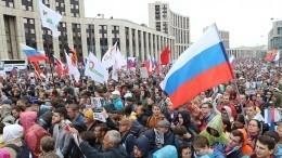 ВМоскве задержали начальника штаба незарегистрированного кандидата Жданова