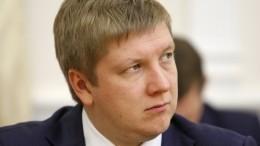 Украинцы требуют отЗеленского снизить зарплату главе «Нафтогаза» в70 раз