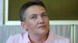 «Русалка уже нета»: Пользователей насмешило видео скупающейся Савченко