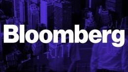 Bloomberg назвал самые богатые семьи мира— видео