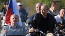 Киев заявил протест всвязи споездкой Путина вКрым
