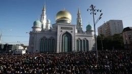 Рекордное число мусульман отмечает Курбан-байрам вМоскве— видео