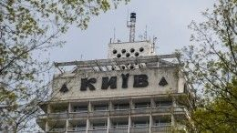 «Работа намусорную корзину»: ВГосдуме высказались опротесте МИД Украины