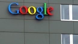 Роскомнадзор потребовал отGoogle прекратить рекламу незаконных митингов