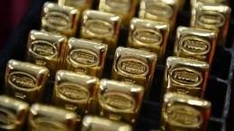 Россия может войти вчетверку стран ссамым большим запасом золота— Bloomberg