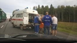 Пять человек, втом числе двое детей погибли вДТП наРижском шоссе вПодмосковье