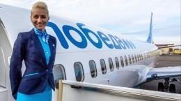 Авиакомпания «Победа» анонсировала распродажу билетов с12 по18августа